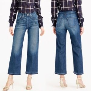 J. Crew High Rise Rayner Jean in Milford Wash